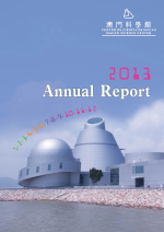 Annual-Report_2013_eng_cover.jpg