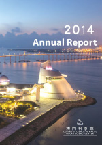 Annual-Report_2014_eng_cover.jpg