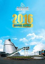 Annual-Report_2016_eng.jpg