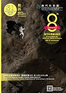 31cover.jpg