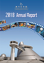 2018-eng-cover.jpg