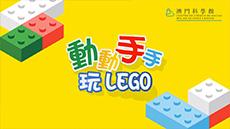 eed-lego.jpg