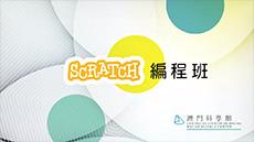 eed-scratch.jpg